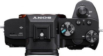 Test: Sony Alpha A7 III