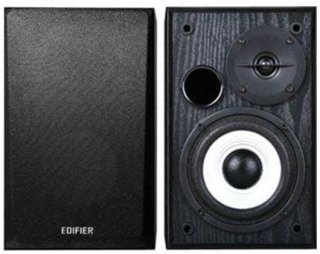Edifier Studio R980T