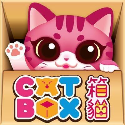 Cat Box Kortspill