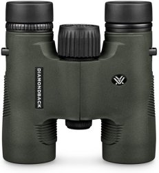 Vortex Diamondback 8x28