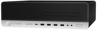 HP EliteDesk 800 G4 (4QC39EA)