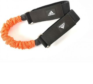 Adidas Agility Lateral Speed Resistor
