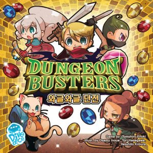 Dungeon Busters Brettspill