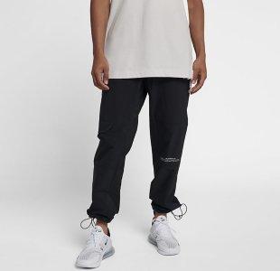 Nike Sportswear Air Max (m/justerbar ankel)