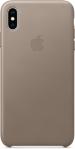 Apple iPhone XS Skinndeksel