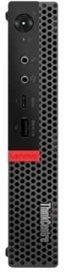 Lenovo ThinkCentre M920x (10S1000QMX)