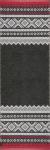 Horreds Marius Marit plastmatte (70x250)