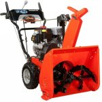 Ariens Compact ST 22 L