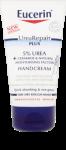 Eucerin Repair Hand Cream 75ml