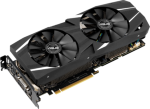 Asus GeForce ROG Strix RTX 2060 Advance