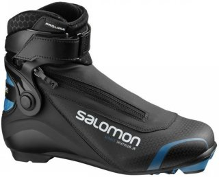 S/Race Skiathlon (Junior)