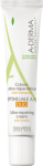 A-Derma Epitheliale AH Duo Ultra-Repairing Cream 40ml
