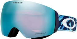774c5d9593c4 Best pris på Oakley skibriller og goggles - Se priser før kjøp