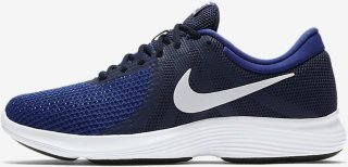 Best pris på Nike Revolution 4 (Barn) Se priser før kjøp i