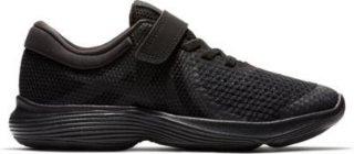 Nike Revolution 4 (Barn)