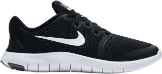 Descomponer facil de manejar pasillo  Best pris på Nike Flex Contact 2 (Barn/junior) - Se priser før kjøp