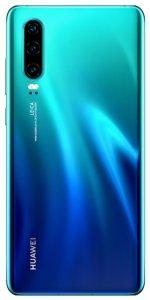 Huawei P30 Pro smarttelefon 128 GB (aurora) Mobiltelefon