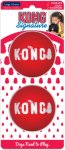 Kong Signature Ball (2 pk)