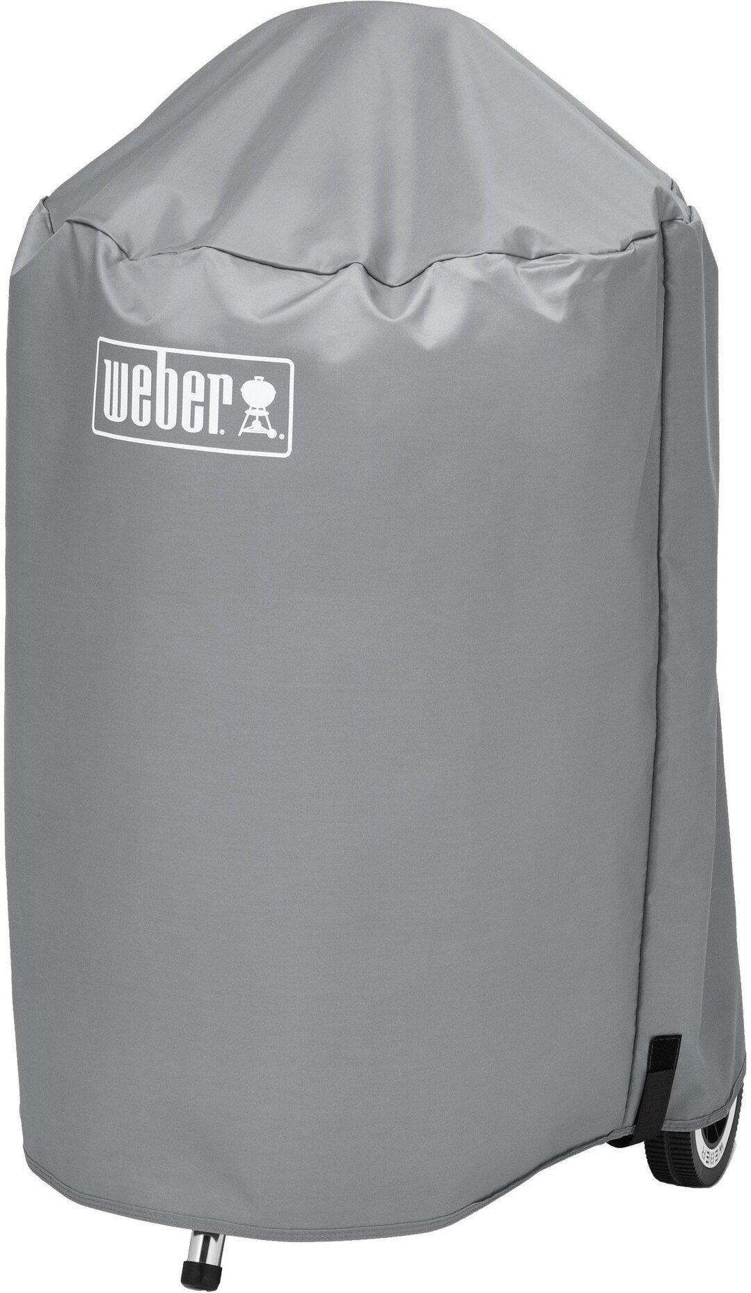 Weber Grilltrekk 47cm (7175)