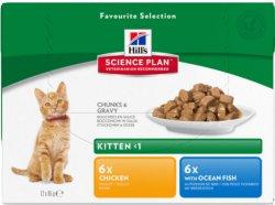 Hill's Science Plan Kitten Chunks in Gravy Multipack 12 x 85g