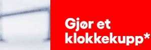 G-Sport kampanje