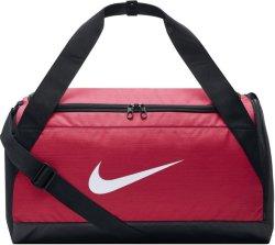 Nike Brasilia Duffel Small