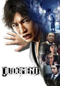 Judgment til Playstation 4