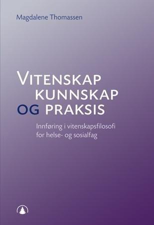 Gyldendal Vitenskap, kunnskap og praksis