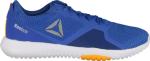 Reebok Flexagon Force Training Shoes (Herre)
