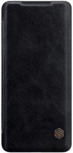 Qin Samsung Galaxy S20 Ultra