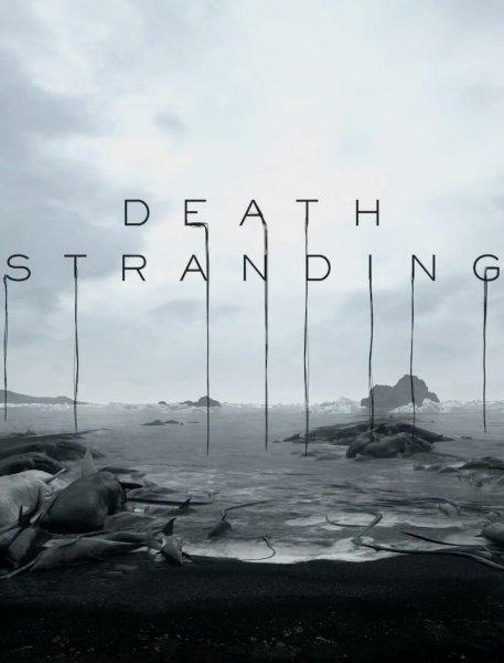 Death Stranding til PC
