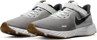 Nike Revolution 5 FlyEase (Herre)