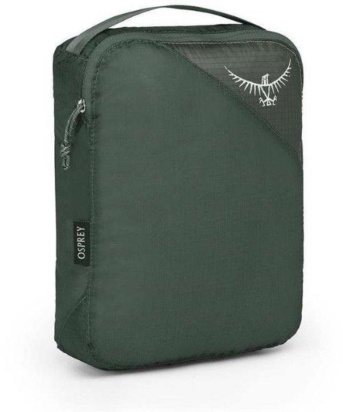 Osprey Ultralight Packing Cube (Medium)