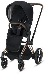 E-Priam Stroller