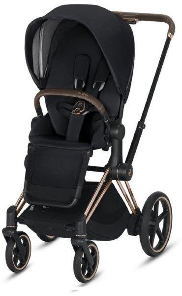 Cybex E-Priam Stroller