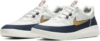 Nike SB Nyjah Free 2 (Herre)
