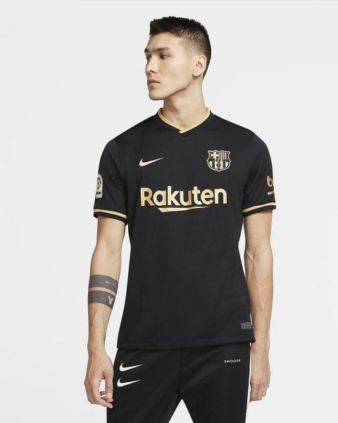 Nike FC Barcelona Stadium Bortedrakt 2020/21