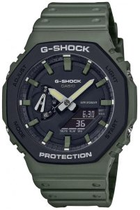 Casio G-Shock GA-2110SU