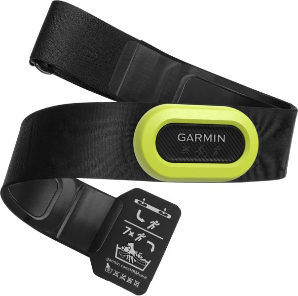 Garmin HRM-Pro Pulsmåler
