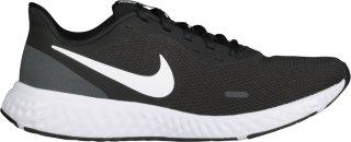Nike Revolution 5 (Herre)