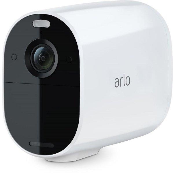 Arlo Essential Spotlight XL