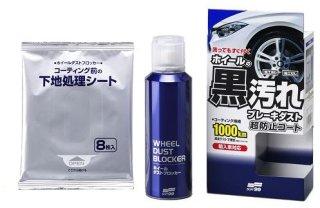 Wheel Dust Blocker 200 ml
