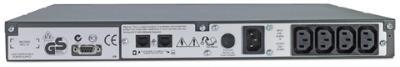 APC Smart-UPS SC 450VA 1U