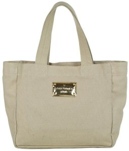 Thats Love Tote PM