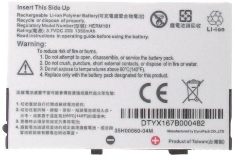 HTC Batteri til TyTN