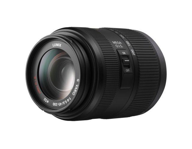 Panasonic Lumix G Vario 45-200mm f4.0-5.6 ASPH MEGA O.I.S.