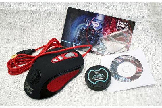 Cyber Snipa Stinger Gaming Mouse