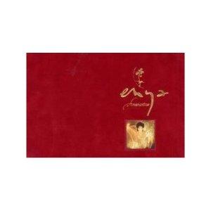 Enya Amarantine - Deluxe Collector's Edition