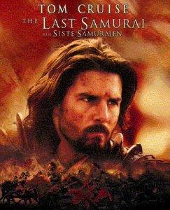 Den Siste Samurai