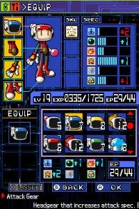 Bomberman 2 til DS